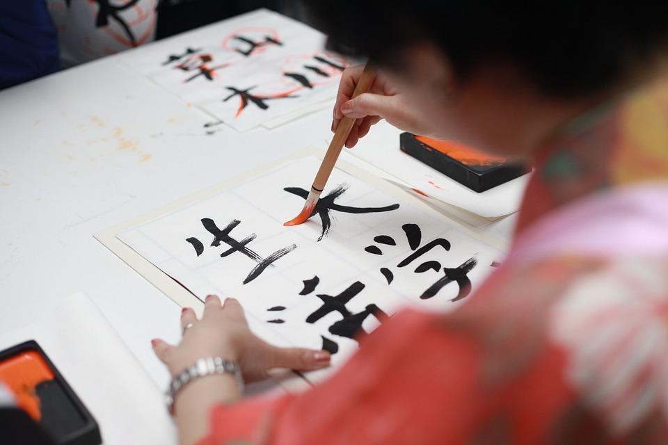 מתנות מיפן, מתנות יפניות, קאוואיי, KAWAII